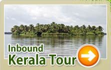 Tour Package for Kumarakom